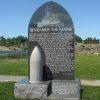 Lewiston, Maine Memorial